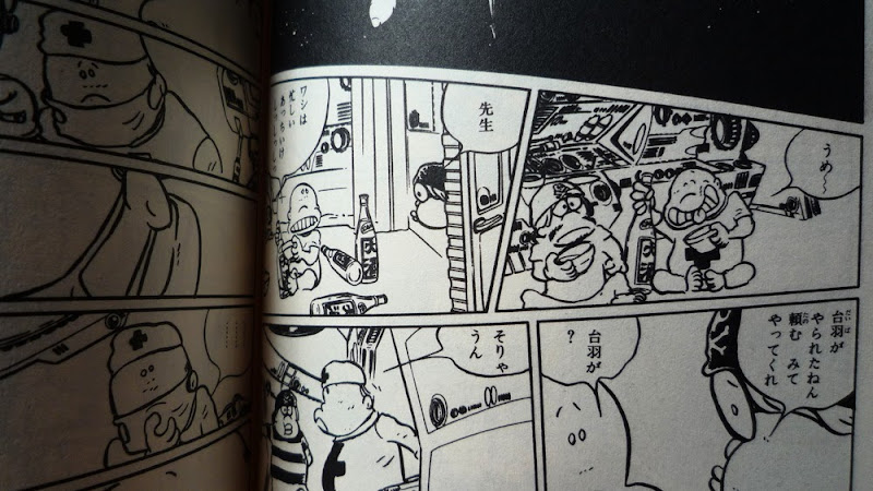 Harlock, Herlock, Leiji Matsumoto, 松本零士, ハーロック, manga, 漫画