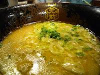 Tsukemen Hakata Genkun 博多元勲 つけ麺
