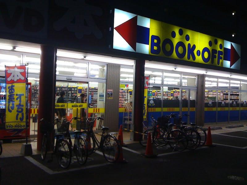 Semana en Fukuoka 福岡の一週間