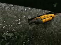 Подземный танк