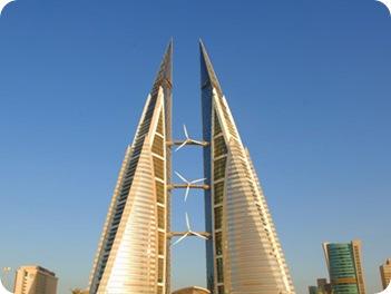 e-bahrain-wtc