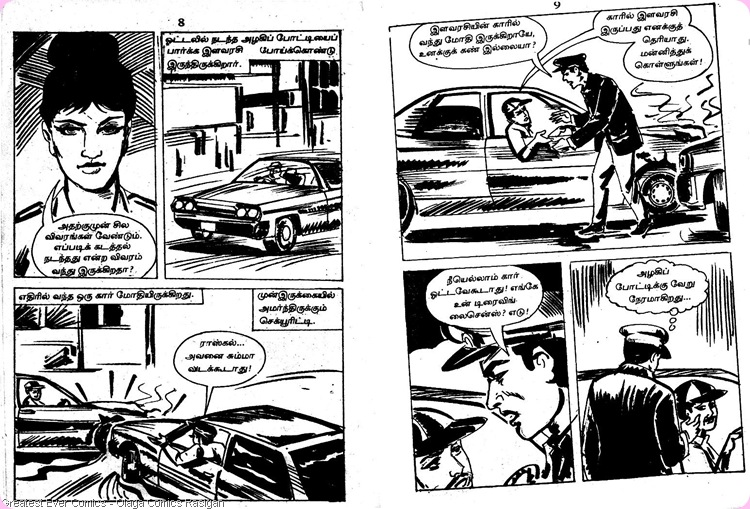 Rani Comics Issue 307 April Fool 1997 Lady JamesBond Madasthy AKA Modesty Blaise Ilavarasiyai thedi 3