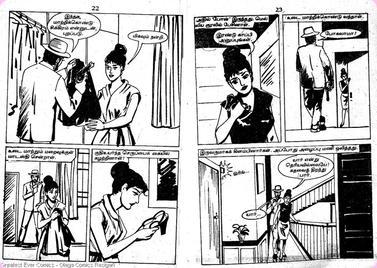 Rani Comics Issue 307 April Fool 1997 Lady JamesBond Madasthy AKA Modesty Blaise Ilavarasiyai thedi 10