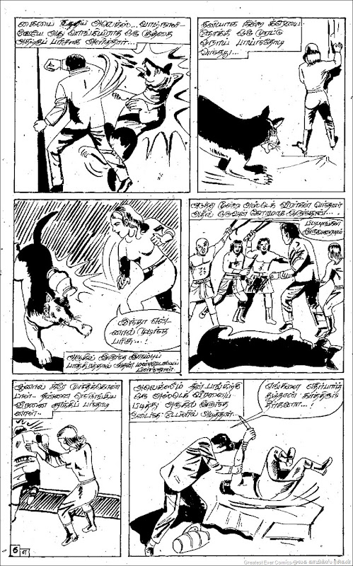 Poovizhi Comics Erindha Manidhan 6th Page