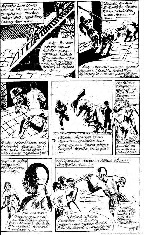 Poovizhi Comics Erindha Manidhan 15th Page