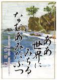 09_09_30_saichi_cal_1.jpg