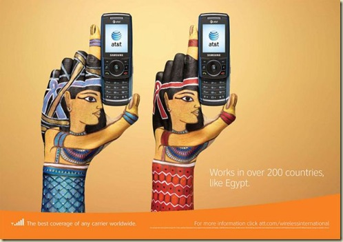 ATT Egito