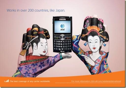 ATT Japão 2