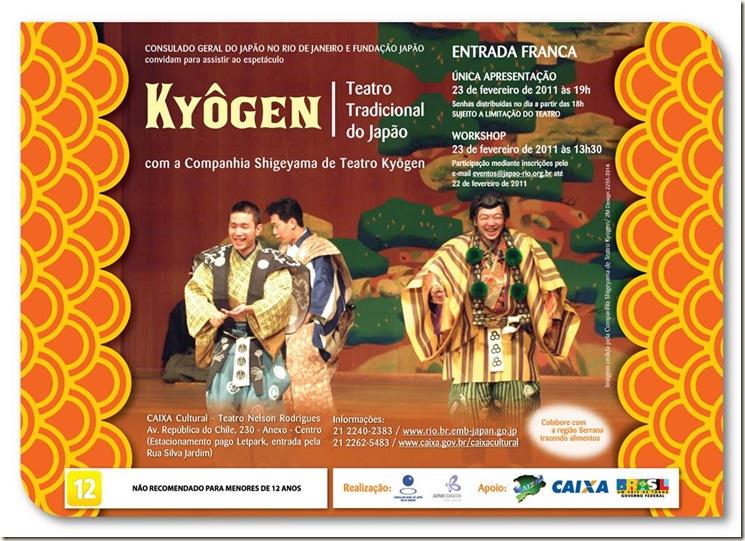 Rio Kyogen show japones