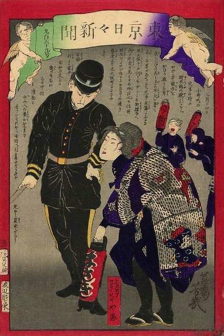 news_geisha_fireman_fined_yb_rac.jpg