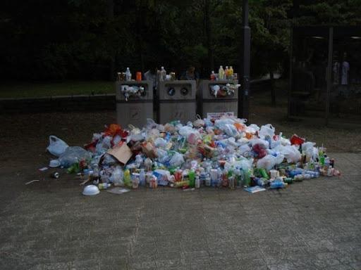 http://lh3.ggpht.com/_bKN77pn74dA/SqpnwnwaJ2I/AAAAAAAACio/RXOGdSOAECA/lixo.jpg