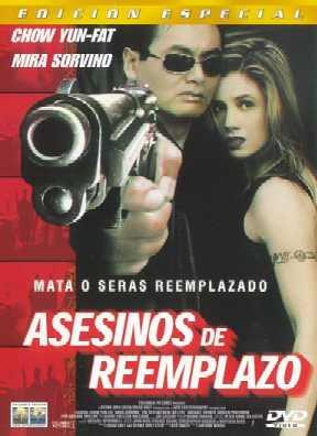 Asesinos de reemplazo Poster