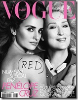 penelope-cruz-meryl-streep-vogue-paris-may-2010-cover