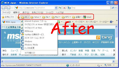 IE After