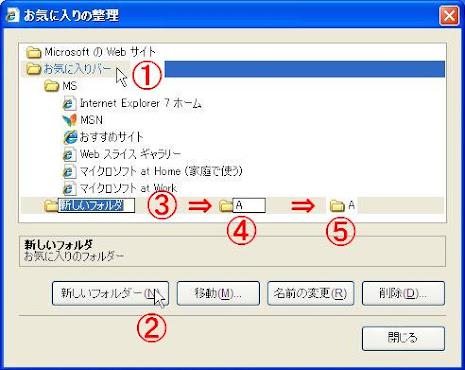 IE8_B.jpg