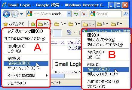 IE8_G.jpg