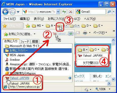 IE8_F.jpg