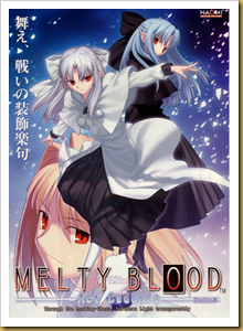 Melty Blood: Act Cadenza Ver. B (2008/ENG)