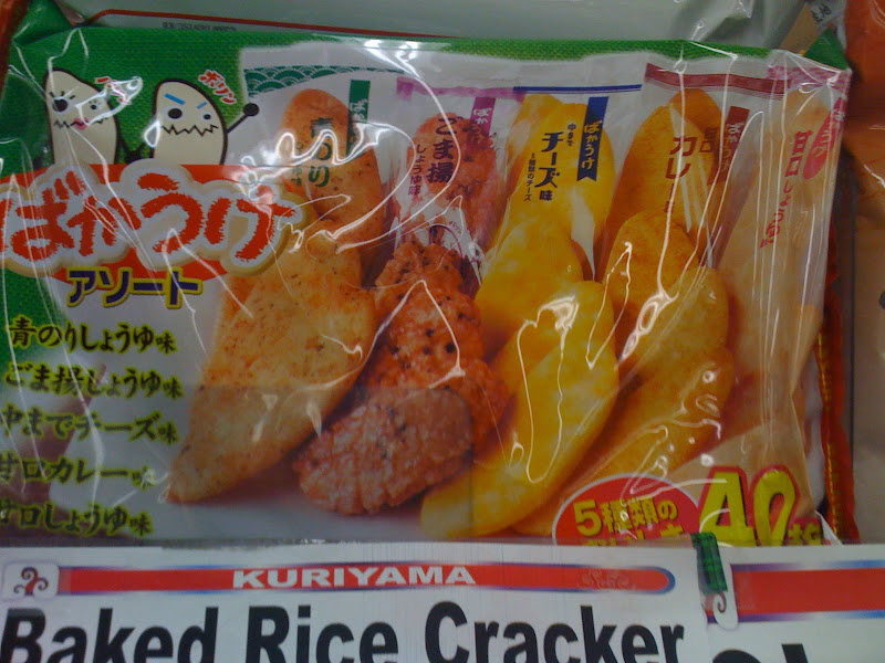 Black Eyed Crackers