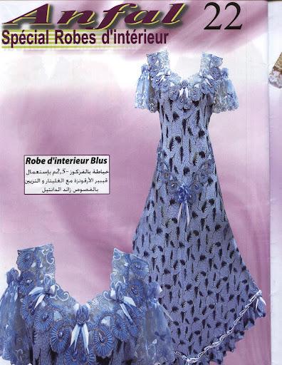 فساتين المنزل لعروس 2011 23%20001