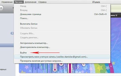App store на русском языке как сделать на айфоне 803
