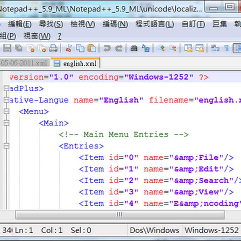 [文字編輯] Notepad++ 6.9.1 繁體中文免安裝版