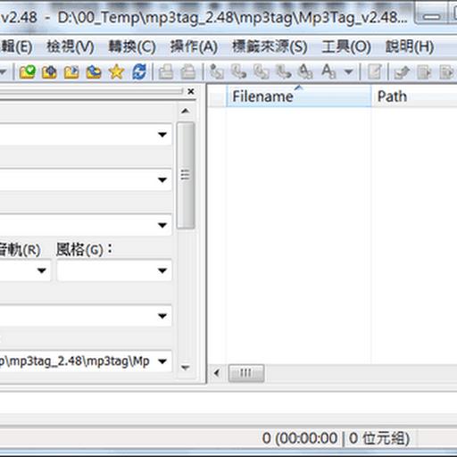 [MP3標籤編輯] Mp3Tag 2.72 繁體中文免安裝版