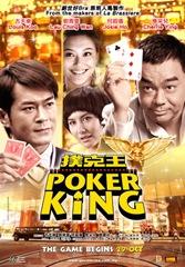 poker-king-poster
