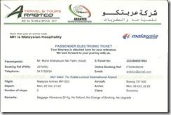 tiket kapal terbang