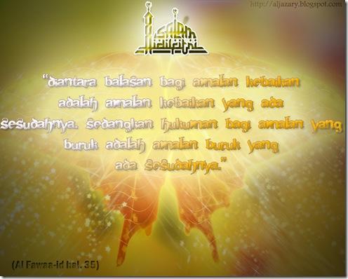 amalan ramadhan diterima