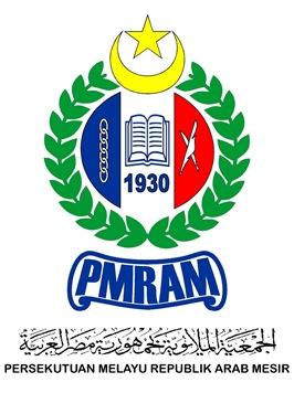 PMRAM