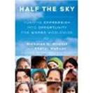 Hal the sky