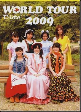 cute_08