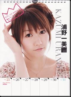 Weekly-Calendar-2009_0007