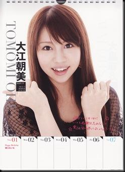 Weekly-Calendar-2009_0008