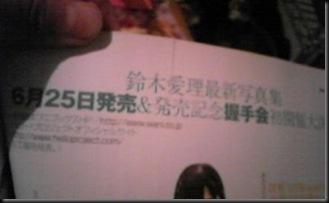 4º Photobook