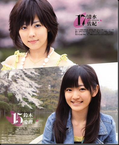 Airi y Saki BTL magazine