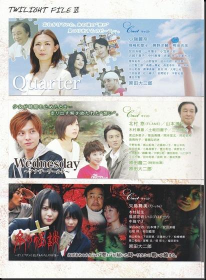 yajima_maimi_fukuda_kanon_021