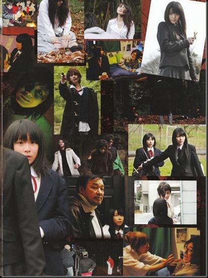 yajima_maimi_fukuda_kanon_031