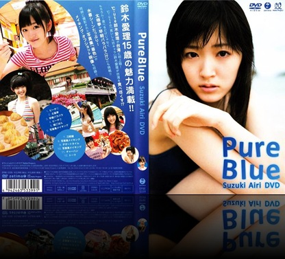 Cover pure Blue