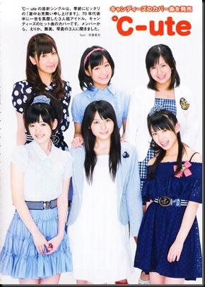 c-ute_yanyan_magazine_11