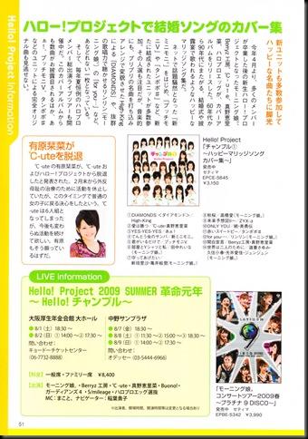 c-ute_yanyan_magazine_02