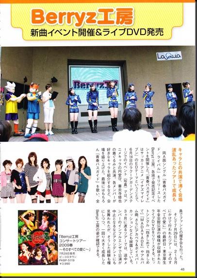 c-ute_yanyan_magazine_03