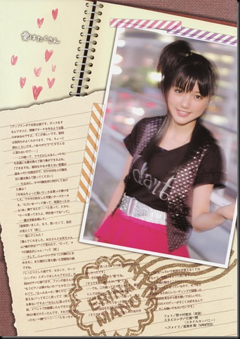 Magazine_Mano_Erina_1363
