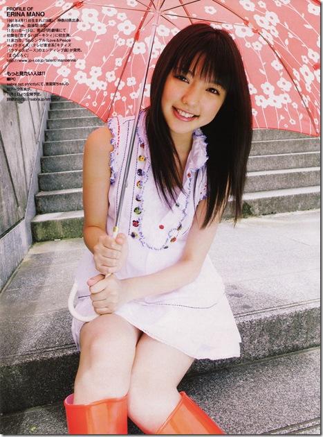 Magazine_Mano_Erina_2230