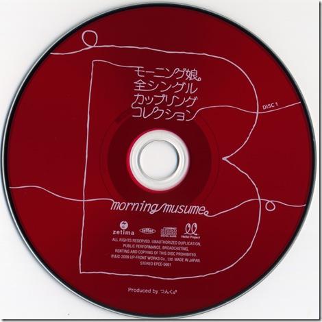 DISC 1 Label