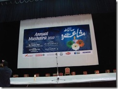 Jeddah Indian School- Mushaira