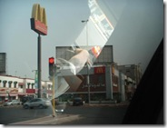 Mcdonnald at Jeddah