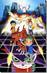 265px-Digimontamers_poster