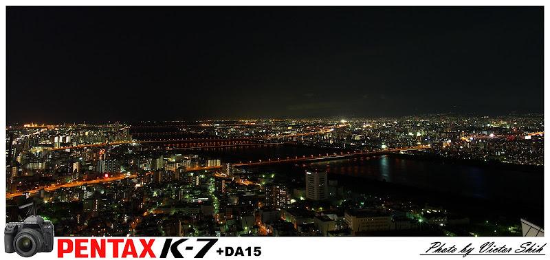 夜觀大阪市